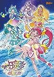 スター☆トゥインクルプリキュア 感謝祭[Blu-ray/ブルーレイ]