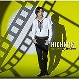 ヒチリキ・シネマ(SHM-CD)