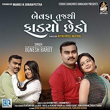 Bewafa Tujthi Fadyo Chhedo