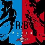 ウルトラマンR/B オープニング主題歌 Hands