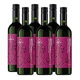 Amazon Brand - Compass Road Red Wine Merlot Mourvèdre, France (6 x