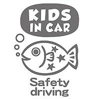imoninn KIDS in car ステッカー 【パッケージ版】 No.51 サカナさん (シルバーメタリック)