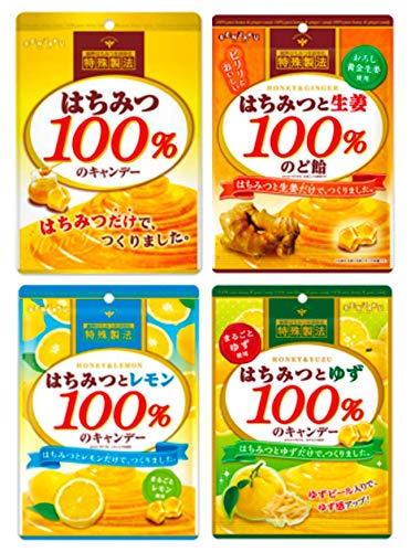 扇雀飴本舗 はちみつ100%のキャンデー アソートセット 4種計6袋(はちみつ100%のキャンデー ×3・はちみつと生姜100%のキャンデー ×1・はちみつとレモン100%のキャンデー ×1・はちみつとゆず100%のキャンデー ×1)