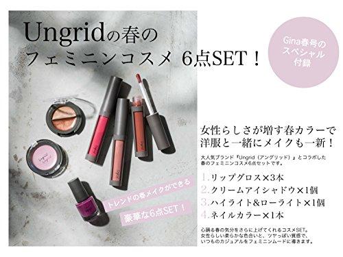 Gina 2018年4月号 商品画像