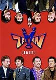 ZAIMAN ZAI[DVD]