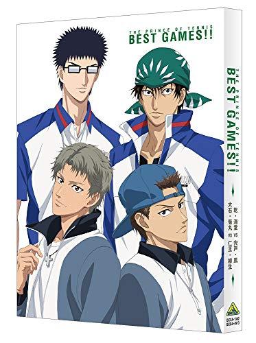 Konomi Takeshi - The Prince Of Tennis Best Games!! Inui.Kaido Vs Shishido.Otori/Oishi.Kik [Edizione: Giappone] [Italia] [DVD]