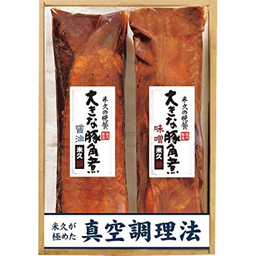 【お中元】 米久 大きな豚角煮2種セット RG40【6月24日から順次お届け】