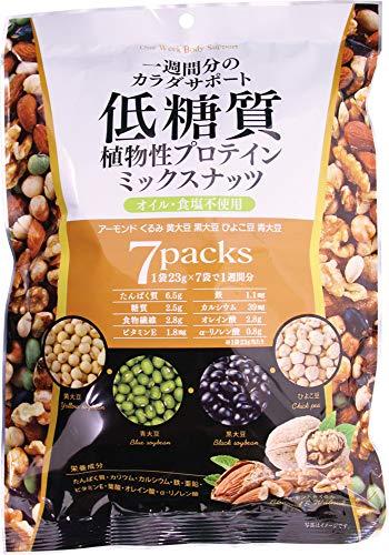 低糖質ミックスナッツ 23g×7袋