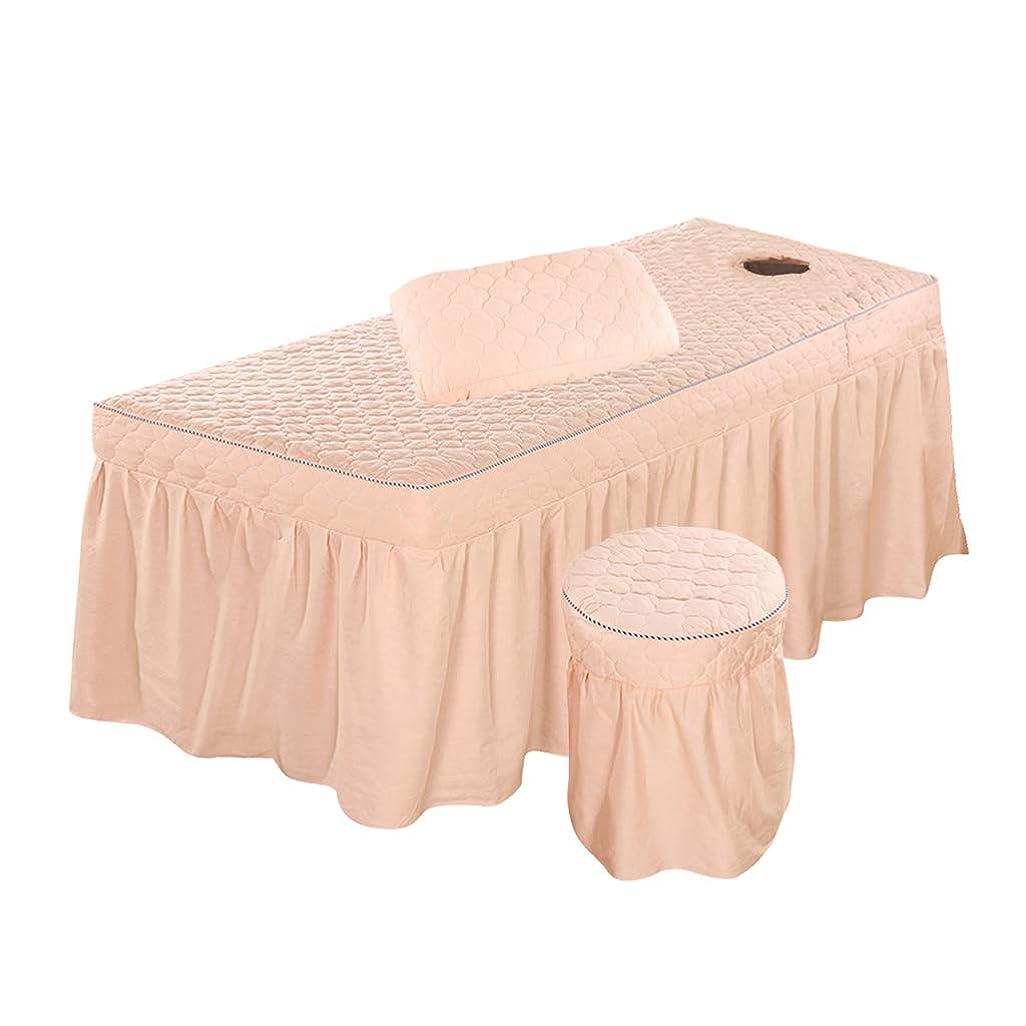 開業医羊理由マッサージベッドカバー 有孔 スツールカバー 枕カバー 快適 3個/セット - ライトピンク