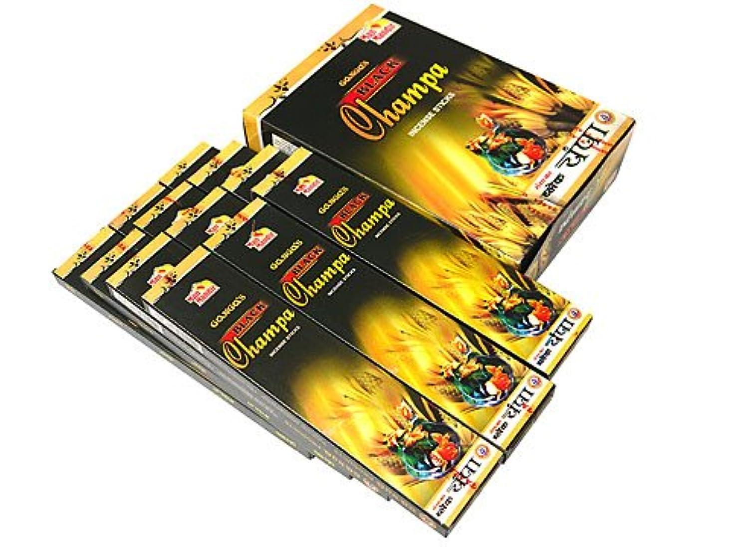 観光彫刻文庫本GANGA(ガンガ) ブラックチャンパ香 スティック BLACK CHAMPA 12箱セット