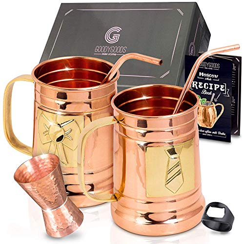 GoodyGoods Moscow Mule Copper Mugs: Make Any Drink Taste Much Better 100% Pure Solid Copper His & Hers Gift Set- 2 Hammered 16 OZ Copper Caps 2 Unique Straws, Jigger & Recipe Booklet! (Gray, 18oz)