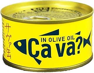 [1ケース(24缶)]サバ缶 国産サバのオリーブオイル漬け 170g