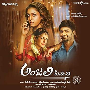 Anjali C.B.I. (Original Motion Picture Soundtrack)