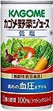 野菜ジュース 低塩(190g*30本入)