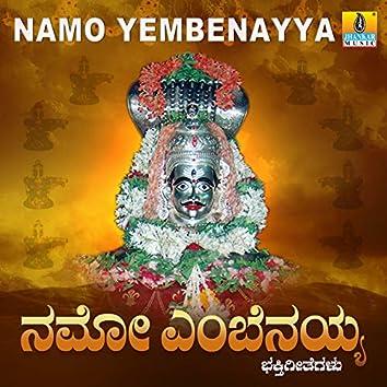 Namo Yembenayya