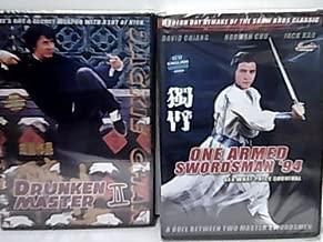 One Armed Swordsman '94 / Drunken Master Ii 2 Dvd Set