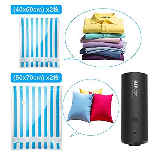 VMSTR『衣類圧縮袋』