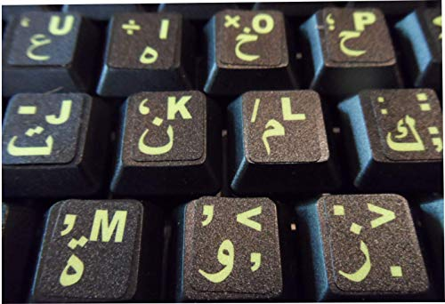 Arabic Keyboard Stickers with Fluorescent Inlays. Large Symbols Will Not Wear, Smudge or Fade. Arabic Conversion for All Laptop and Desktop Keyboards Also Free USB LED Light (White).