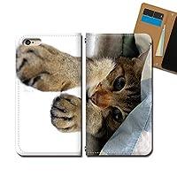 AQUOS R6 A101SH ケース スマホケース 手帳型 ベルトなし 猫 ネコ ねこ 動物 アニマル 手帳ケース カバー バンドなし マグネット式 バンドレス EB293020118404