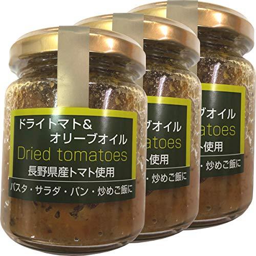 ドライトマト&オリーブオイル 110g×3個セット 巣鴨のお茶屋さん 山年園