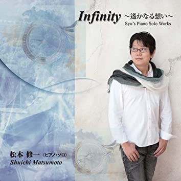 Infinity (遙かなる想い)
