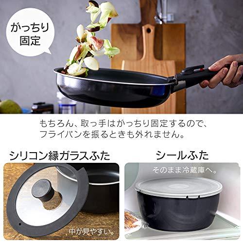 アイリスオーヤマフライパン鍋セットガス火/IH対応11点ダイヤモンドコートブラック軽量こびりつかずにお手入れ簡単TF-SE11