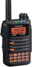 FT-70DR FT-70 Original Yaesu 144/430 MHz Digital/Analog Handheld Transceiver - C4FM / FDMA - 3 Year Manufacturer Warranty