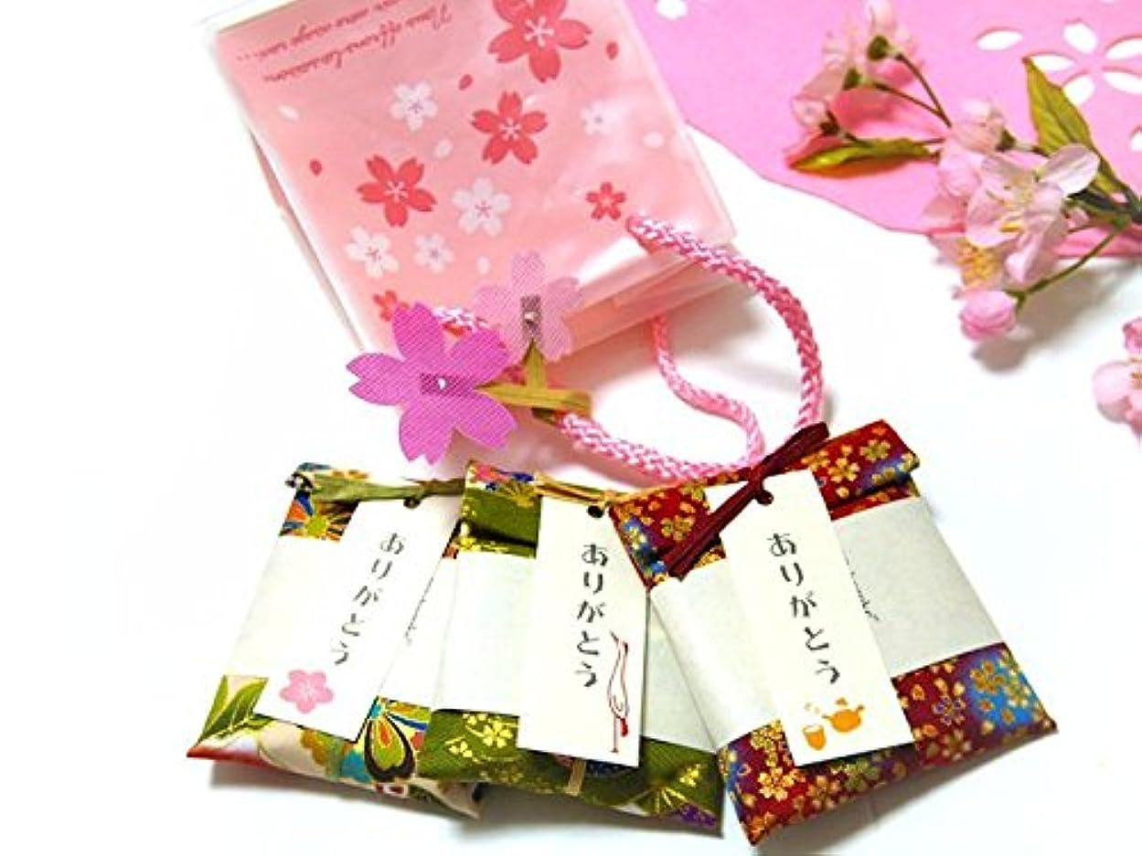 エレベーターリー動【桜ギフトバッグ入り】 京のお茶漬けプチギフト 3種類セット さくらキューブバッグ入り(桜タップつき)