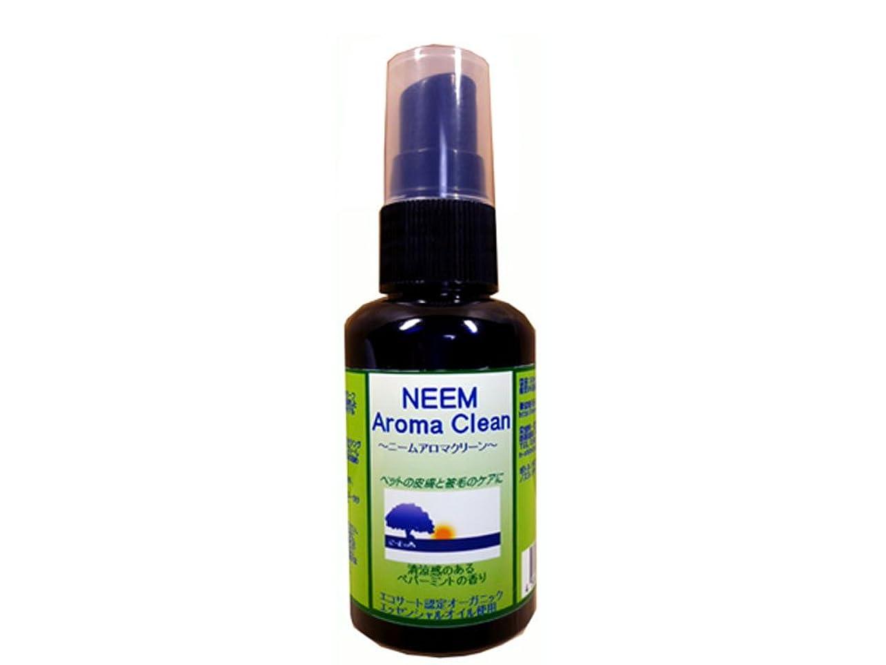 ペンス絶対にウェーハニームアロマクリーン(ペパーミント) NEEM Aroma Clean 50ml 【BLOOM】【(ノミ?ダニ)駆除用としてもお使いいただけます。】