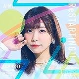 【Amazon.co.jp限定】ReSTARTING!!(初回限定盤)(メガジャケ+大抽選会用応募シリアル付き)