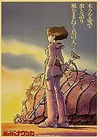 古典的なアニメ宮崎隼雄-子供のコラージュパズルとして私を困惑させる-子供のための1000ピースのジグソーパズル-教育ギフトのための大型ジグソーパズルおもちゃ家の装飾女の子のギフト