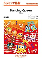 SK654 ドレミファ器楽 ダンシング・クイーン【Dancing Queen】/ABBA / ミュージックエイト