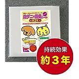 ペット用防ダニ+防臭シート 2枚入り(無機系抑制剤・抗菌剤使用)