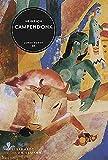 Heinrich Campendonk: Junge Kunst 9