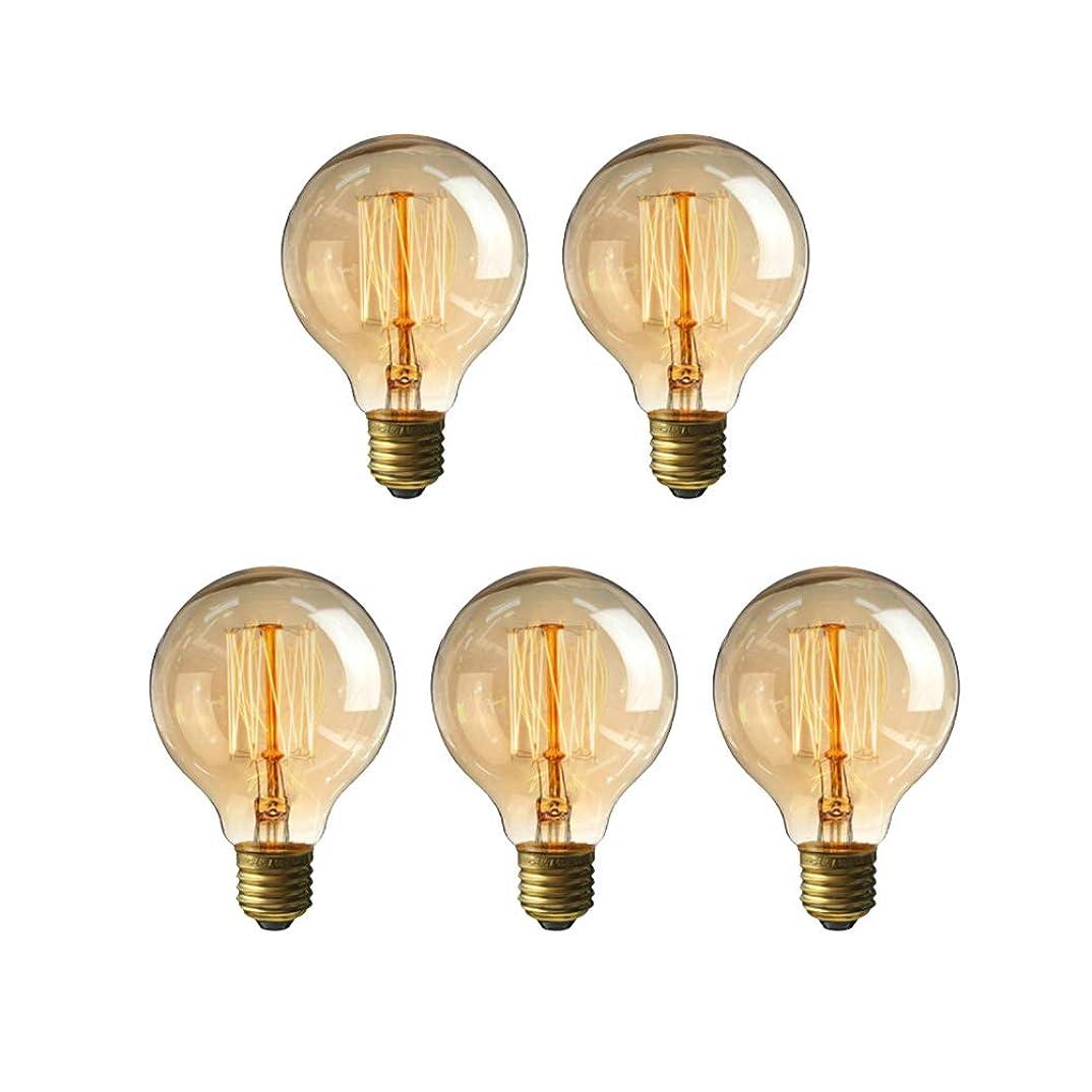 農学嘆願キャリアUonlytech 白熱灯のためのミディアムヴィンテージ40W G80 E27フィラメント電球
