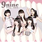 9Nine - With You / With Me (Type B) (CD+DVD) [Japan LTD CD] SECL-1472
