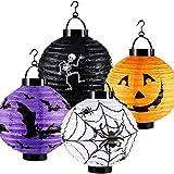 ハロウィン 装飾 カボチャ 飾り ライト イルミネーション 和紙提灯 イルミネーション 電飾 ハロウィンパーティー 屋外 室内 可愛いかぼちゃ 4種類 2m