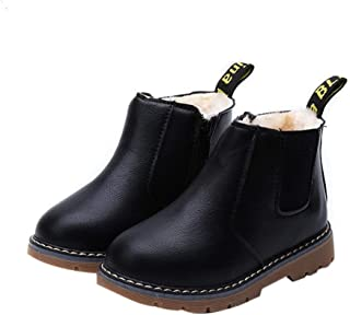 Hopscotch Baby Boys PU Side Zip Ankle Length Boots in Black Color