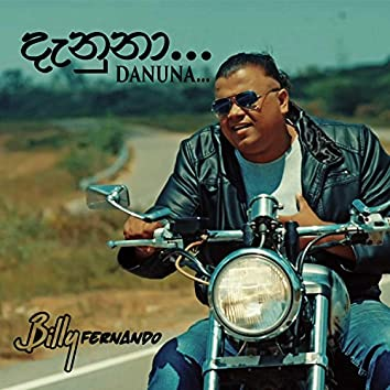 Danuna