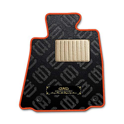 DAD ギャルソン D.A.D エグゼクティブ フロアマット LEXUS(レクサス) GS 型式 : GRL16 1台分 GARSON モノグラムデザインブラック/オーバーロック(ふちどり)カラー:オレンジ/刺繍:ゴールド/ヒールパッドベージュ AAH24