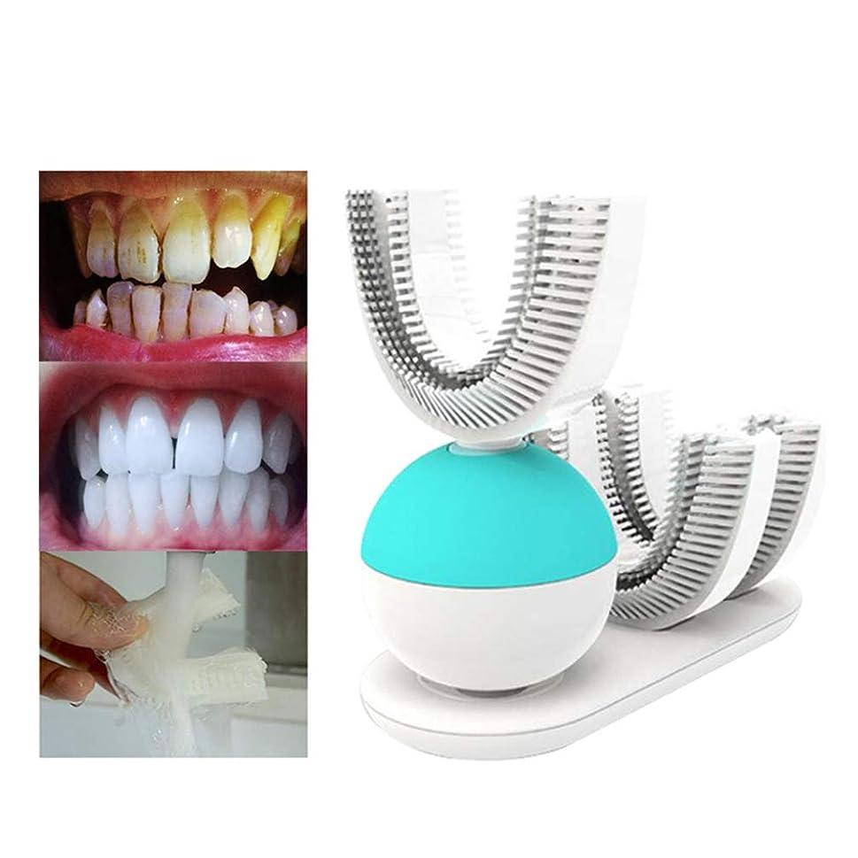 タイマー課税割れ目電動歯ブラシ、U字型自動ソニック電動歯ブラシ360度超音波歯磨き粉、充電式電動歯ブラシ