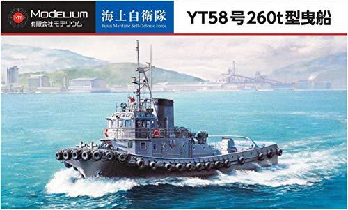 モデリウム 1/700 海上自衛隊 YT58号 260t型曳船 プラモデル T18V700-001M