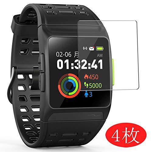 VacFun 4 Piezas HD Claro Protector de Pantalla para iWOWNfit P1 GPS Running Watch, Screen Protector Sin Burbujas Película Protectora (Not Cristal Templado) New