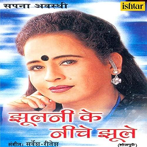 Sapna Awasthi