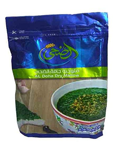 Quality Packed Egyptian Spinach Dried Molokhia Molocheya Mulukhiyah Doha Eldoha El Doha for Cooking ملوخية ناشفة 385 (2 Pack = 200gm)