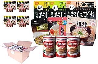 ピースアップ 5人用/3日分(45食) 非常食セット アルファ米/パンの缶詰