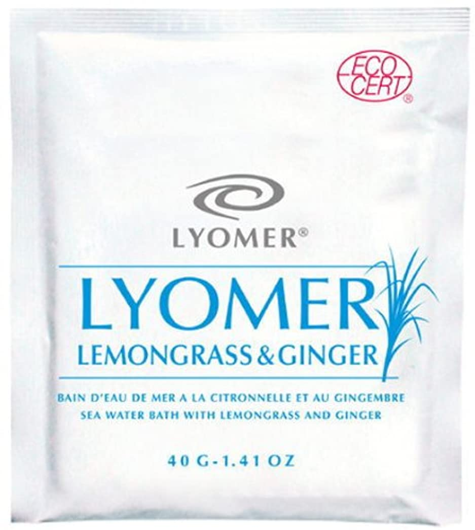 限りなく米国コンソールリヨメール レモングラス&ジンジャー 40g