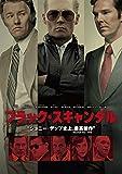 ブラック・スキャンダル[DVD]