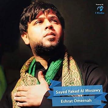 Eshrat Omernah