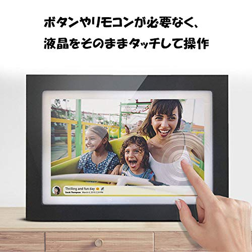 lifepowerネットフォトフレーム10.1インチデジタルフォトフレームIPS液晶タッチパネル[Frameo]APP内蔵複数のスマホから写真動画共有転送自動回転遠隔データ転送Wi-Fi対応視野角180度USBメモリmicroSDカード対応家族の思い出写真に